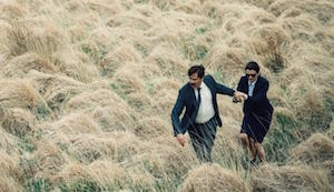 Co-Presentation: The Lobster
