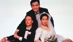 Retro Series: The Wedding Banquet