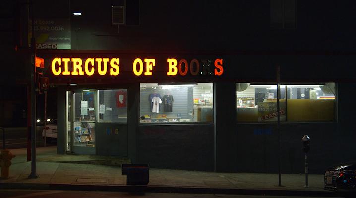 Circus of Books